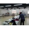 Zisan Promosyon ve Ticaret Limited Şirketi